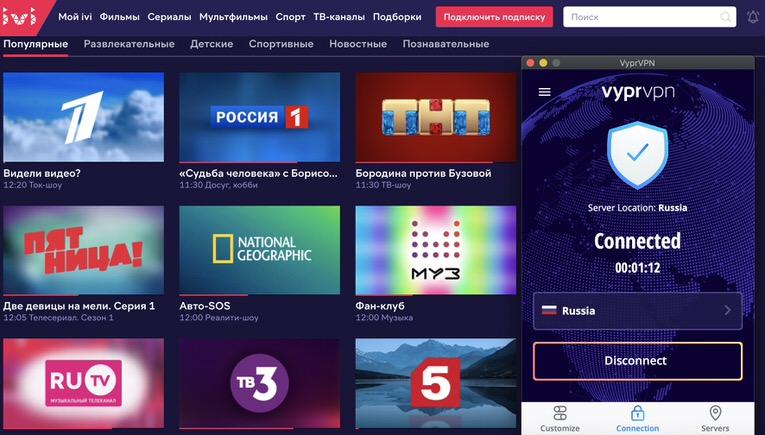 vyprvpn - это редкая vpn-компания с русским VPN-сервером. Его надежный сервер поможет вам посмотреть любое российское телешоу.