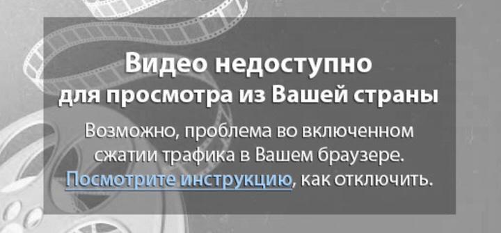 Un problème de géo-restriction lorsque vous essayez d'accéder à Match TV en dehors de la Russie.